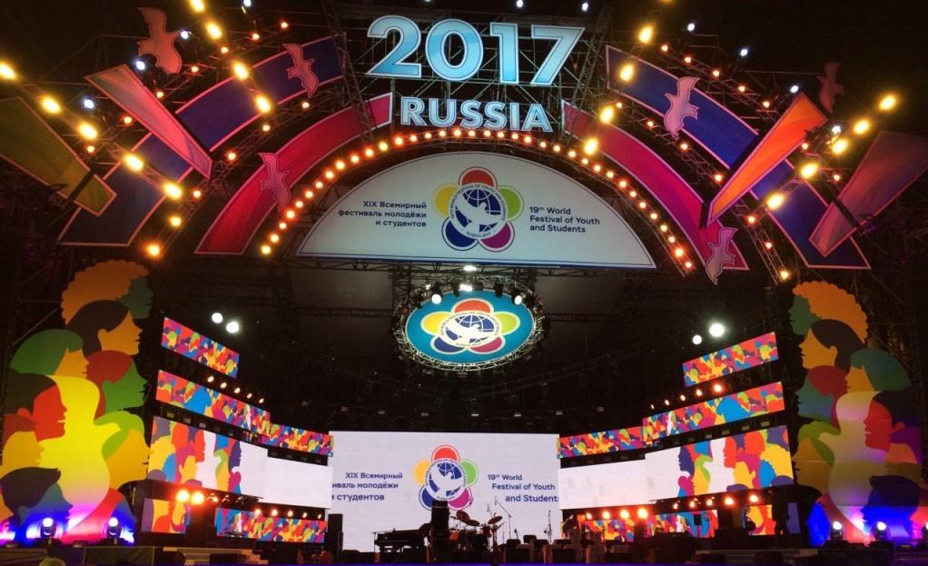 Всемирный фестиваль молодежи в 2019 году