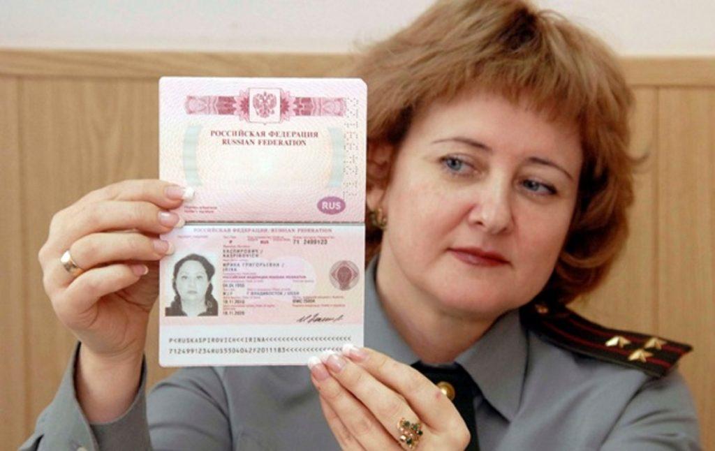 Какие документы нужны для получения паспорта в 14 лет 2019 год