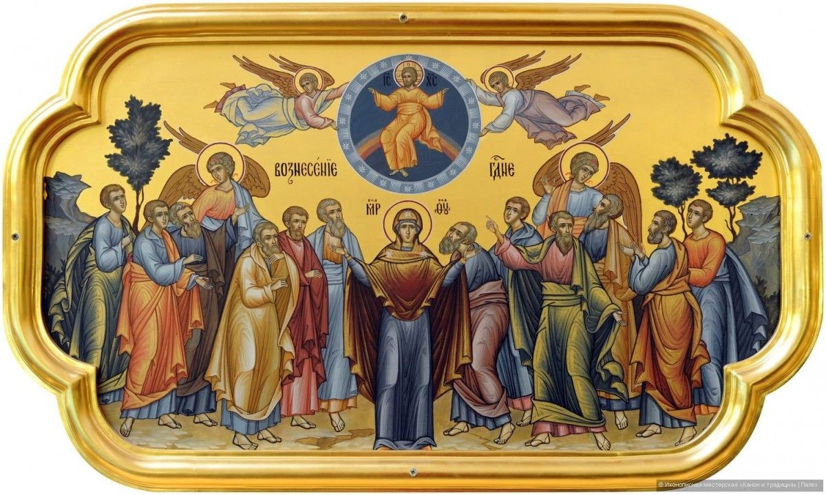 Картинки по запросу Как в четверг 20 января 2019 года православные христиане отмечают несколько главных церковных праздников