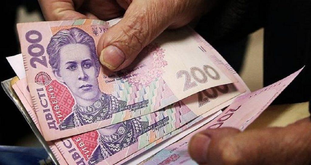 Повышение пенсии в 2019 году пенсионерам в Украине