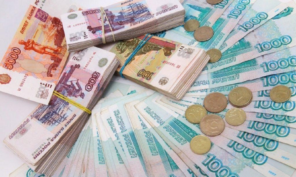 Прожиточный минимум в Москве в 2019 году