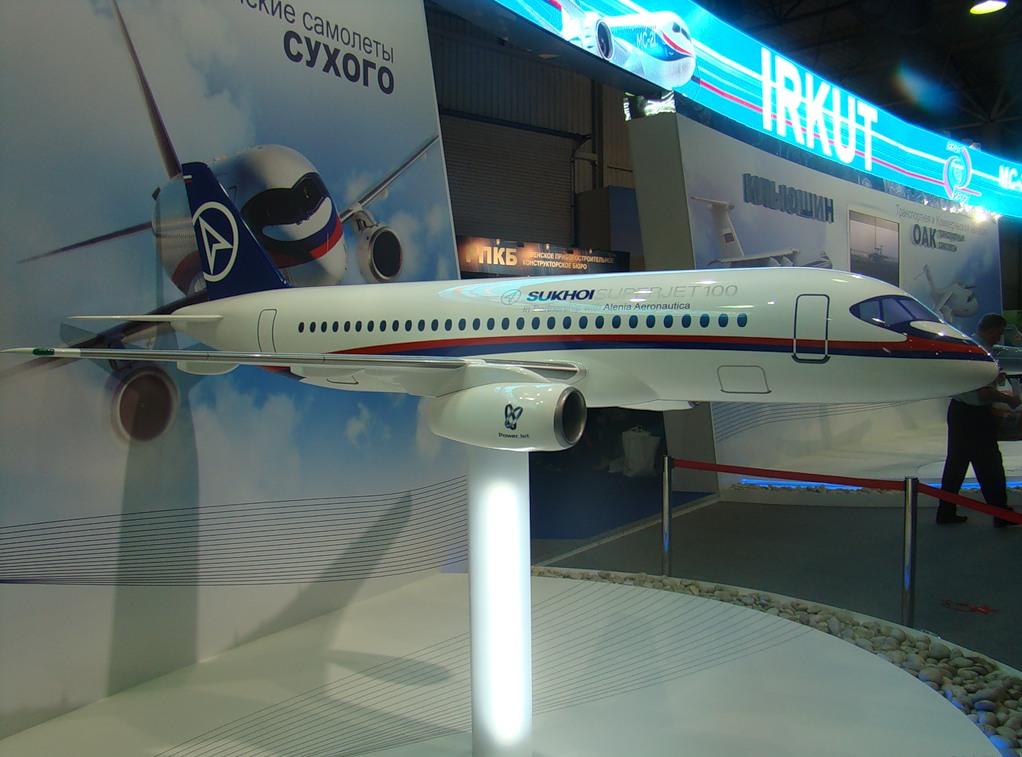 Авиасалон МАКС-2020