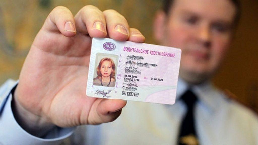 Водительские права с 2019 года: новые правила