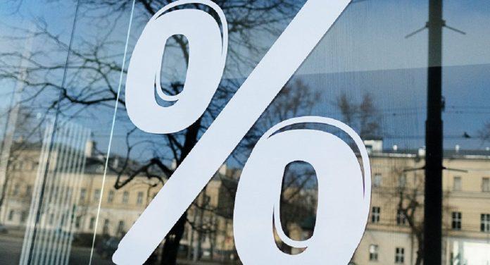 Какой процент по ипотеке будет в 2019 году
