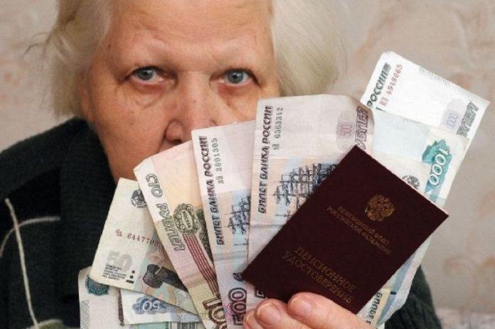 Ждать ли прибавки к пенсии в 2019 году