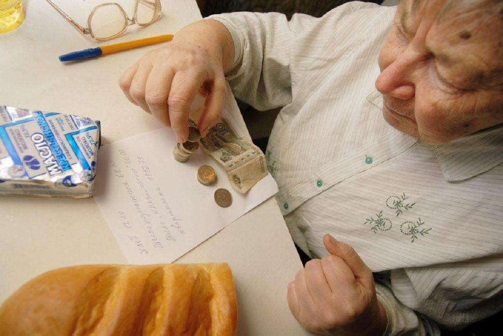 Программа государственного софинансирования пенсии 2019