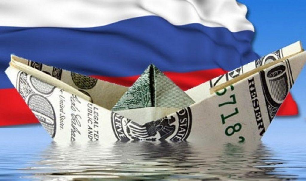 Отток капитала из России в 2019 году
