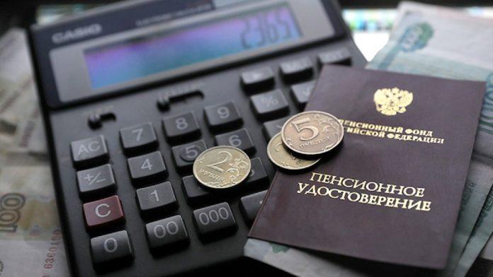 Пенсия по потере кормильца в 2019 году