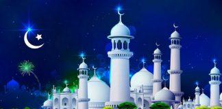 Календарь мусульманских праздников на 2019 год