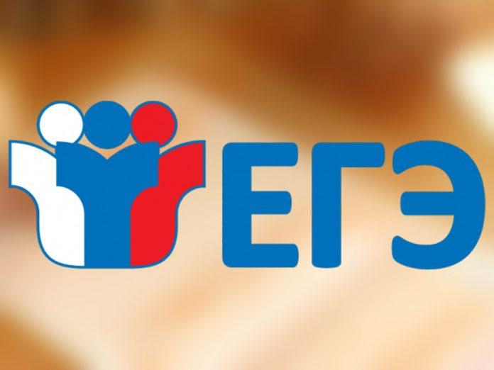 ЕГЭ 2019 - изменения и новости экзамена