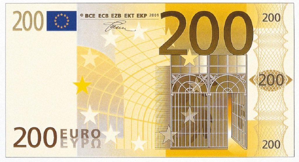 Курс евро на март 2019 года: прогноз