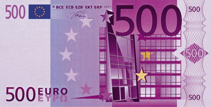 Курс евро на август 2019 года: прогноз