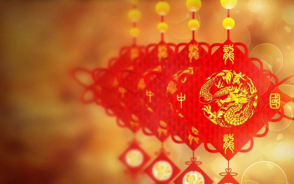 Открытка, открытка китайского нового года