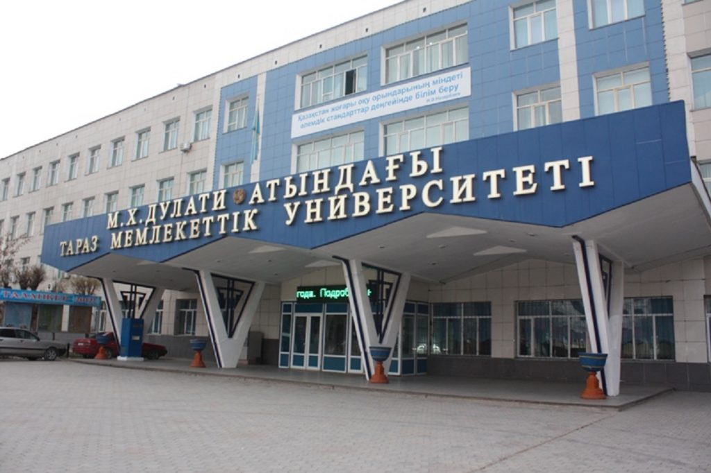 Рейтинг ВУЗов Казахстана 2019 года