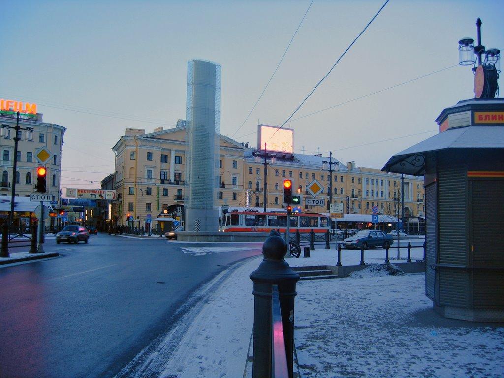 Новый год в Санкт-Петербурге 2019: программа мероприятий