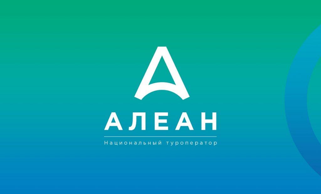 Рейтинг туроператоров 2019 по надежности в России