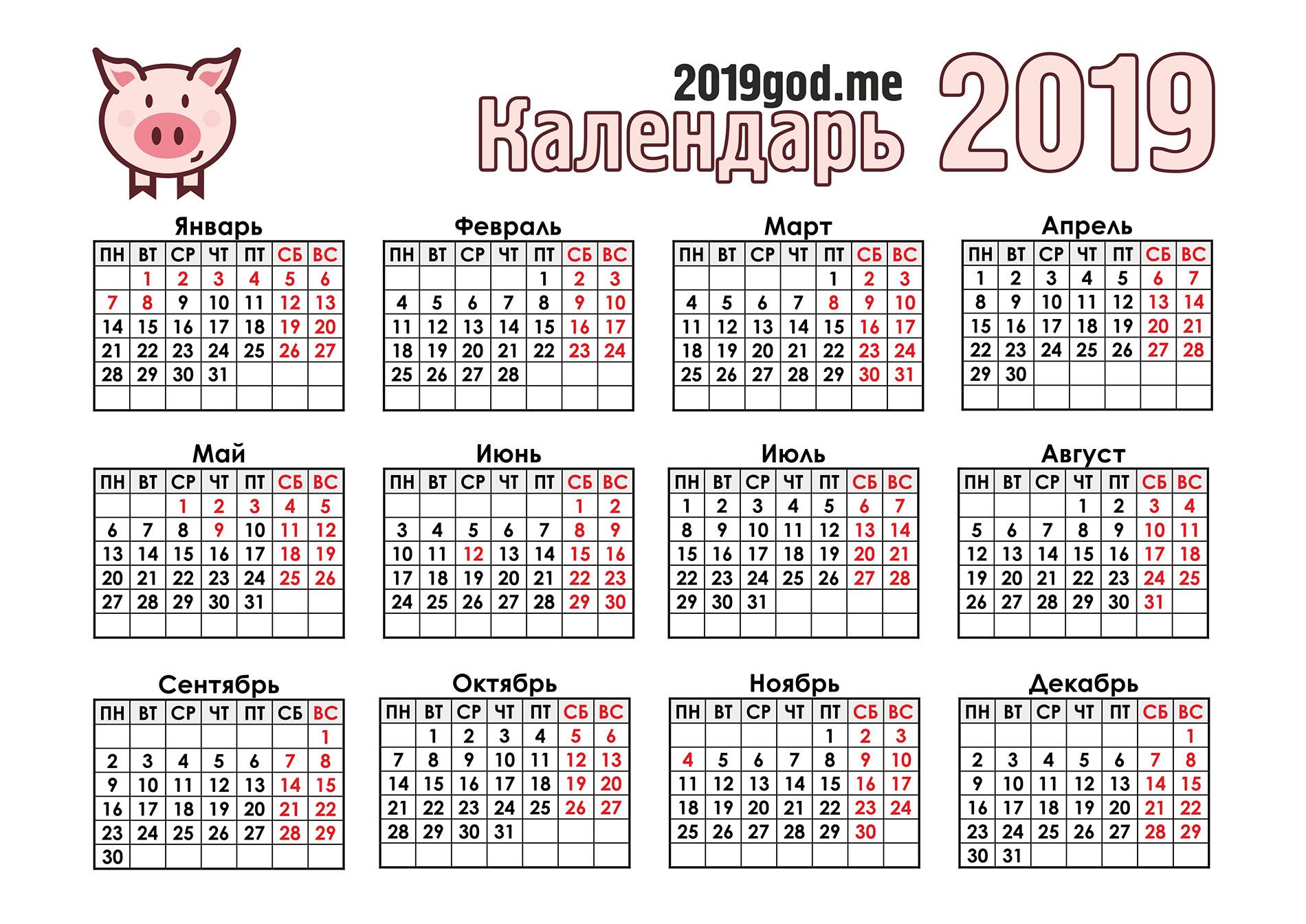 Календарь полнолуний в 2017 году