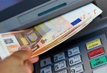 Курс евро на сентябрь 2019 года: прогноз