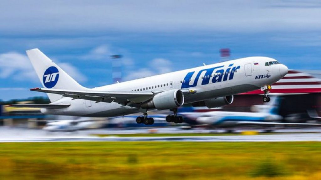 Рейтинг авиакомпаний России 2019
