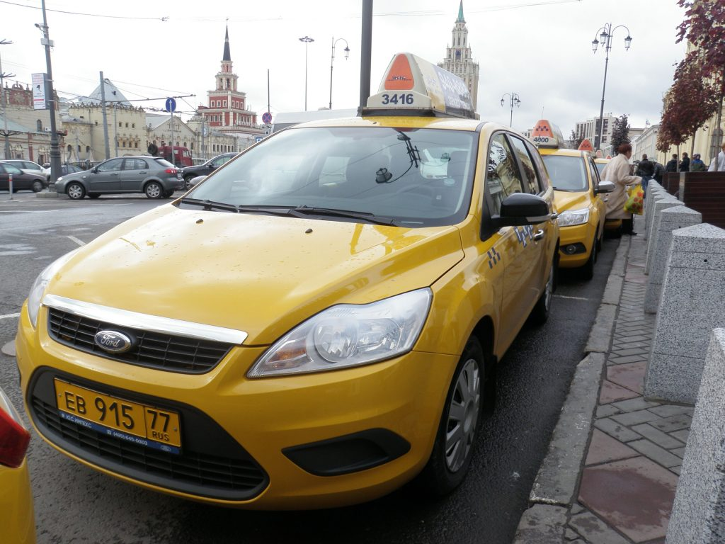 Рейтинг такси в Москве в 2019 году