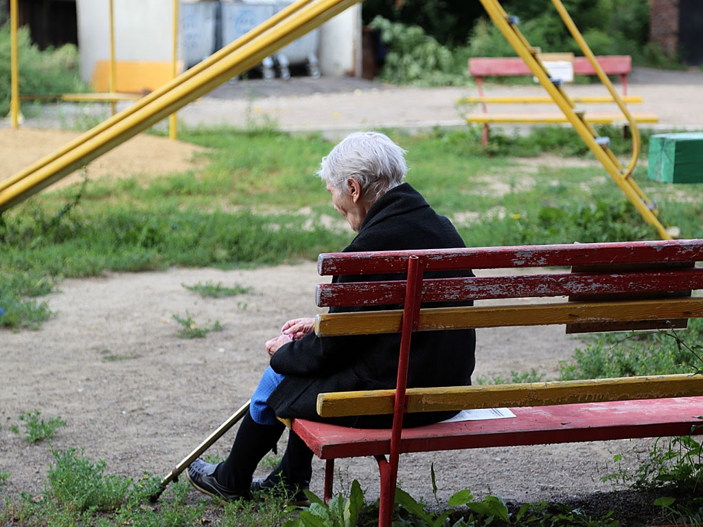 Льготы федеральным пенсионерам ветеранам труда на 2019 год