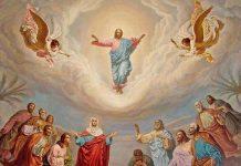 Вознесение Господне в 2019 году