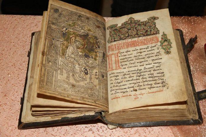 День славянской письменности и культуры в 2019 году
