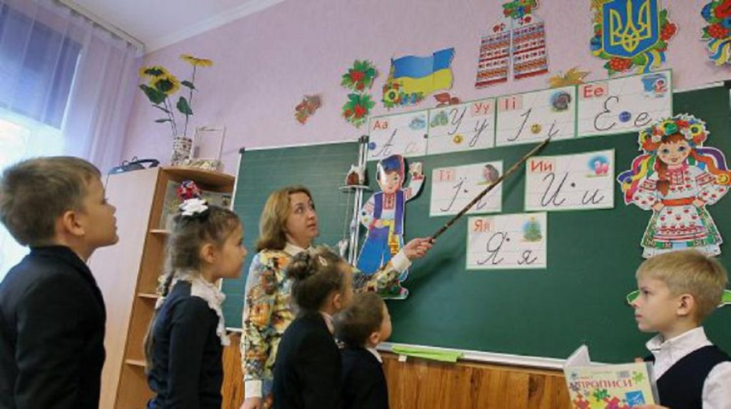 День учителя в 2019 году