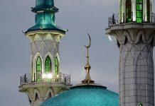 Рамадан в 2019 году
