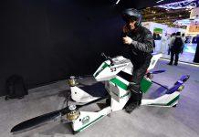 Полицейские Дубая будут патрулировать на российских летающих мотоциклах
