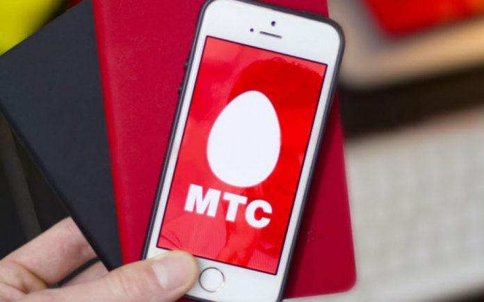 Абоненты МТС смогут снимать наличные с банкоматов при помощи смартфона