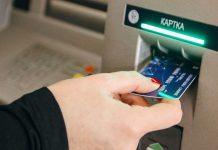В России отметили нашествие карточных мошенников