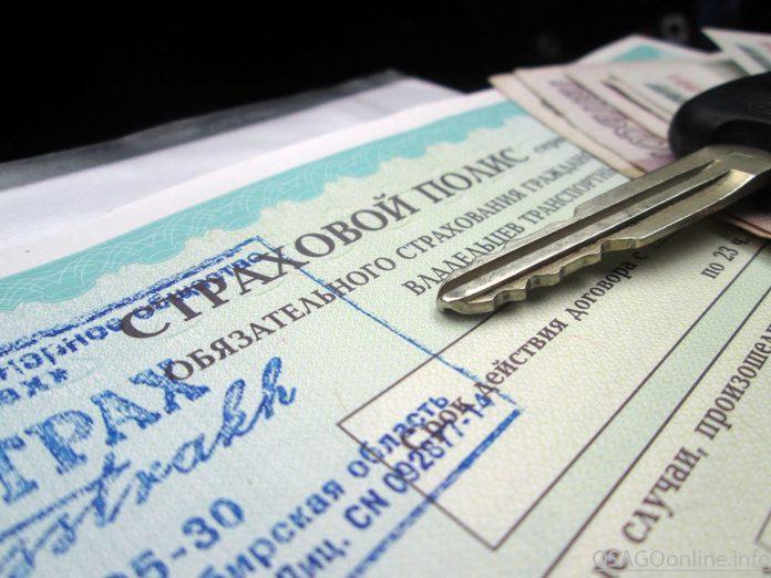 В России вступили в силу новые тарифы на ОСАГО.
