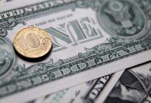 Что будет с курсом рубля на этой неделе