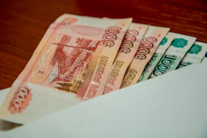 В России может появиться новый вид пенсии