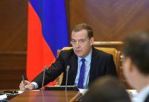 Медведев рассказал об условиях участия бизнеса в национальных проектах