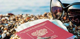 Россияне стали чаще ездить за границу
