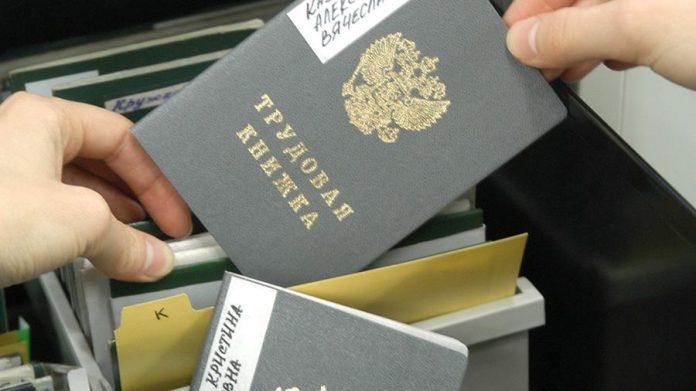 Планы массовых увольнений россиян опровергли