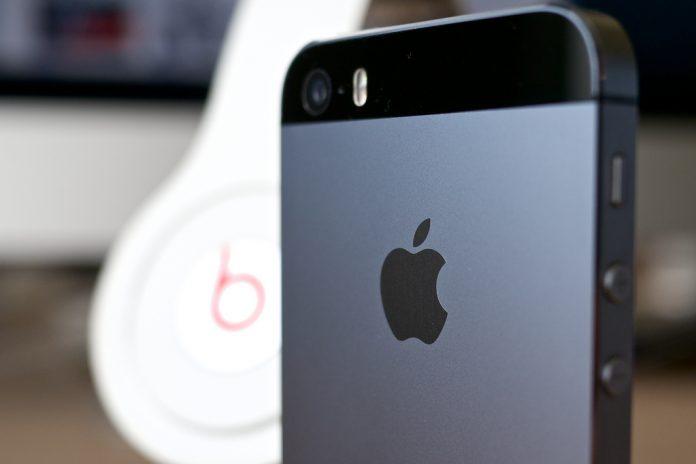 Сбой произошел в работе ряда сервисов Apple